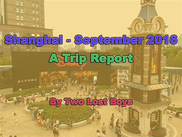 Shanghai, September 2016 Trip Report